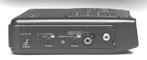 Marantz-pmd690-left